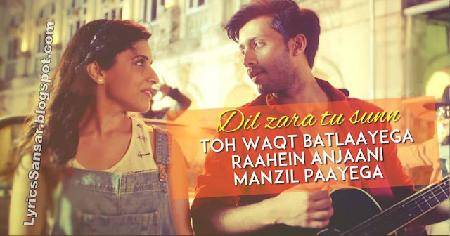 Dil Zara Tu Sunn, Dil Zara Tu Sunn Lyrics, Dil Zara Tu Sunn Subhro J Ganguly,
