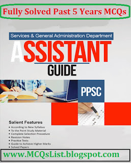 Solved MCQs of Assitant Director Book in PDF