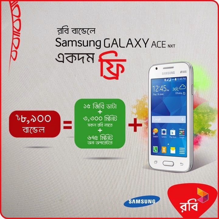 Samsung-Galaxy-Ace-NXT-Completely-Free-In-Robi-Bundle