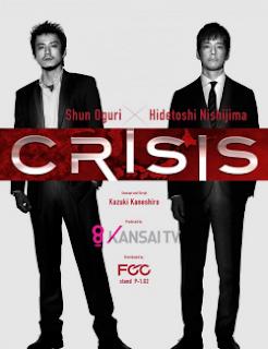 CRISIS: Đơn Vị Điều Tra An Ninh Công Cộng Cơ Động – Đội Điều Tra Đặc Biệt