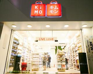 KiMO Ceylon