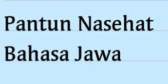 bilvapedia: Pantun Nasehat Bahasa Jawa