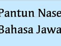 Pantun Nasehat Bahasa Jawa