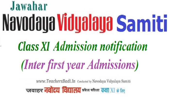 jnvs navodaya class xi inter first year admissions selection list