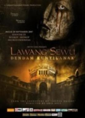 Lawang Sewu (Dendam Kuntilanak) (2007) | Nonton Film Online
