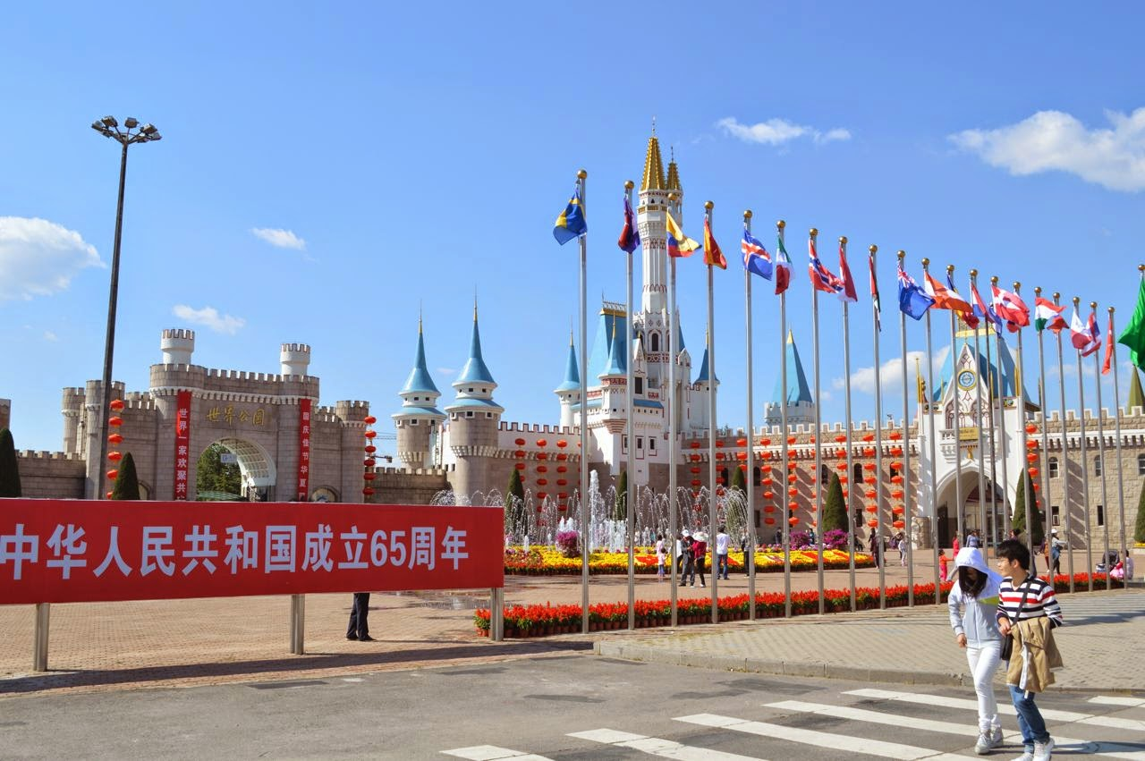 The Tour of All Tours: The Beijing World Park Tour: around the world in 80 minutes