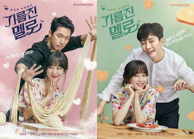 drama korea wok of love