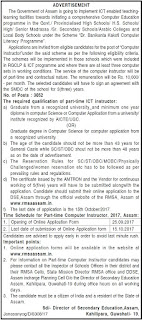 RMSA Assam DSE Computer Instructor Jobs Recruitment 2017
