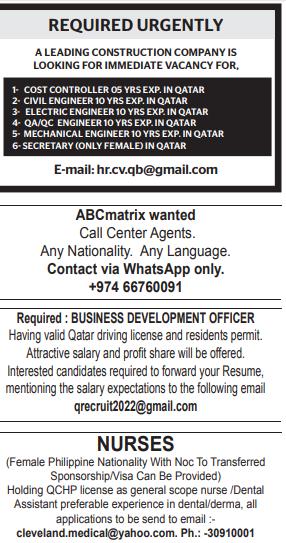 gulf times jobs vacancies in qatar 2/1/2019 - وظائف شاغرة فى قطر