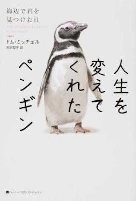 https://honto.jp/netstore/pd-book_28228730.html