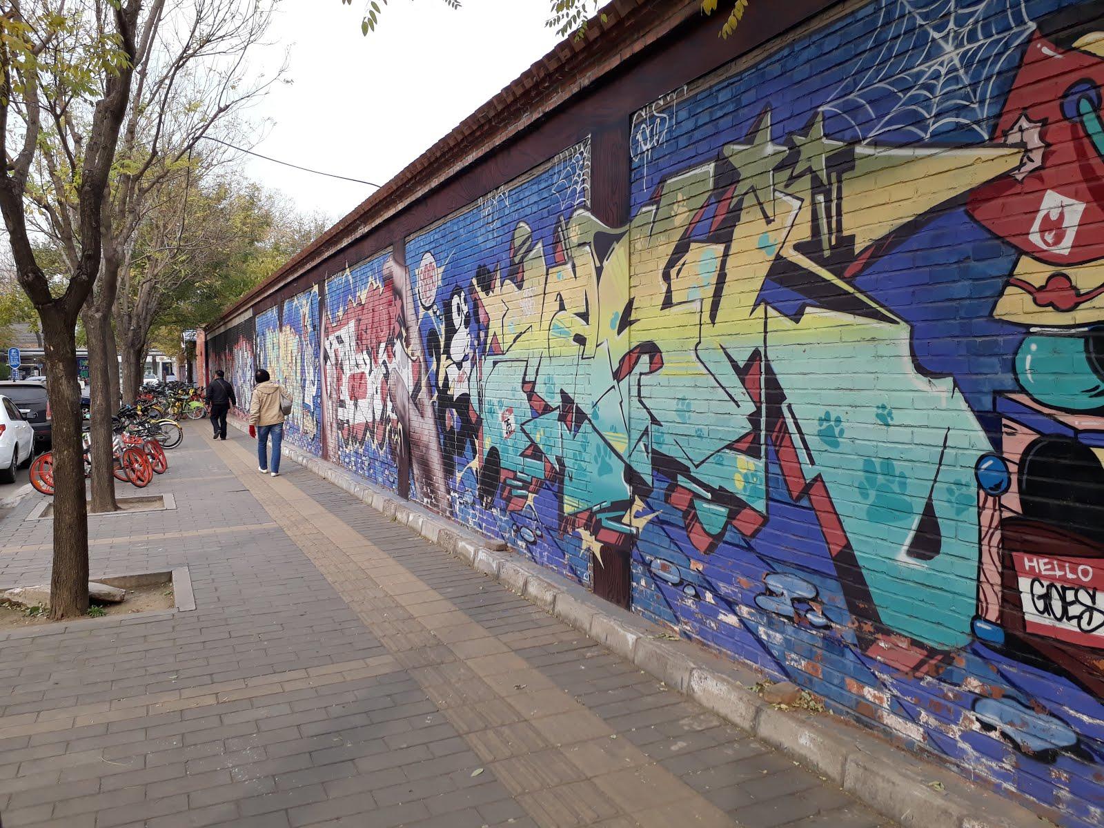 Beijing 798 Art District Chaoyang Qu Beijing Shi China