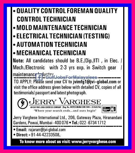 Free Recruitment MCB & Switchgear Manufacturing Company - Gulf Jobs