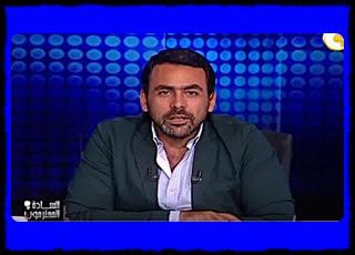 برنامج السادة المحترمون 24 8 2016 يوسف الحسينى - ON TV