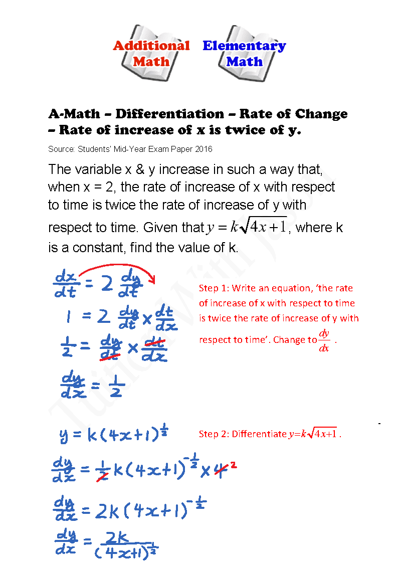a-math - differentiation - rate of change - exam question 2016