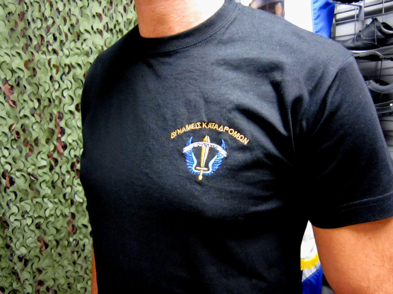 mpimpos army shop   Β  ΜΟΙΡΑ ΚΑΤΑΔΡΟΜΩΝ   ΔΥΝΑΜΕΙΣ ΚΑΤΑΔΡΟΜΩΝ d79d566c50d