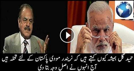 Modi is a gift for Pakistan
