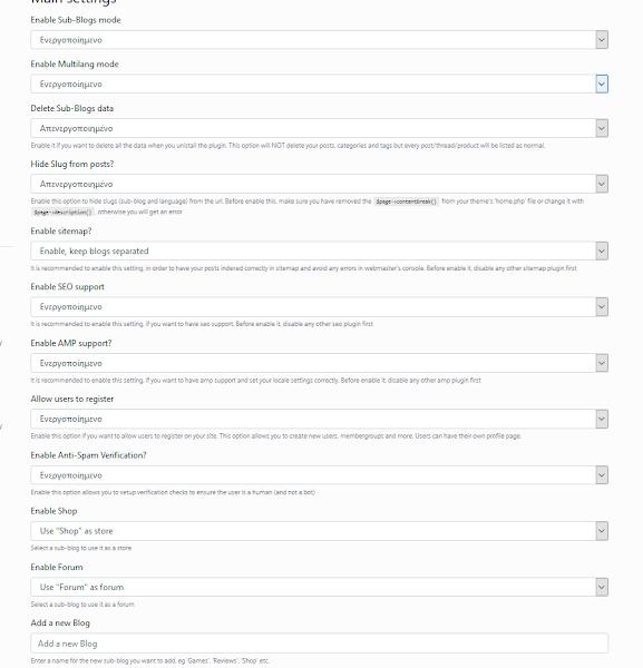 Sub-Blogs, Multilang και eShop Plugin για το Bludit 2