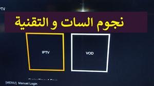 صالح لمدة عام و يفتح جميع باقات العالم Alpha IPTV 2019