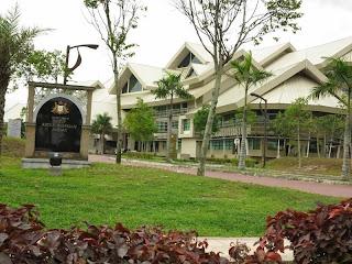 Foto 7: Bangunan Dato' Abdul Rahman Andak
