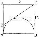 Gambar persegi dengan panjang sisi 12 dan setengah lingkaran