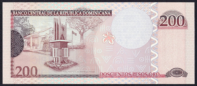 Dominican Republic money 200 Pesos Oro banknote 2007 Monument to the Mirabal Sisters in Salcedo