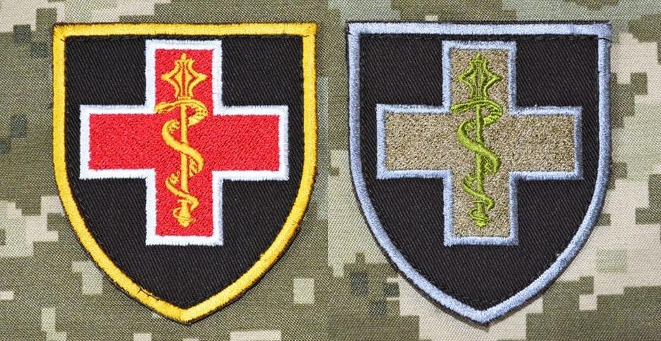 Командування медичних сил отримало емблему