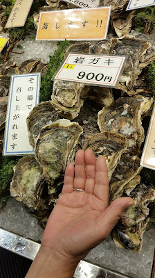 Oysters at Omicho Market