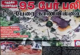 News paper in Sri Lanka : 27-05-2017