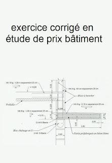 exercice corrigé en étude de prix bâtiment pdf
