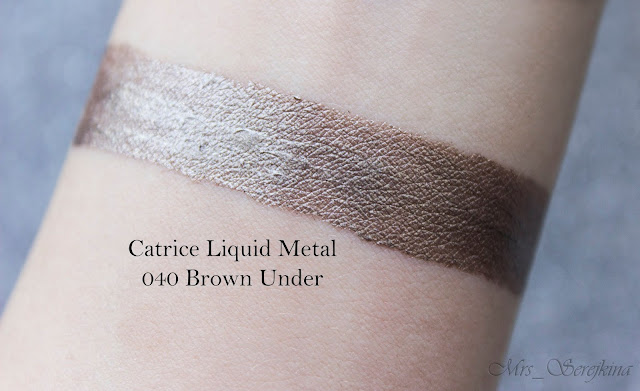 Кремовые тени Catrice Liquid Metal 040 Brown Under свотч