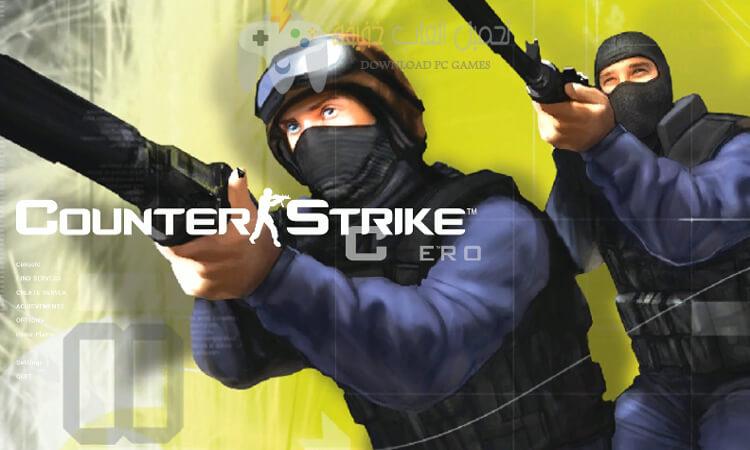 تحميل لعبة counter strike condition zero ميديا فاير