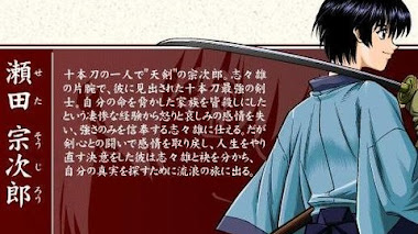 Análisis de Personajes: Soujiro Seta