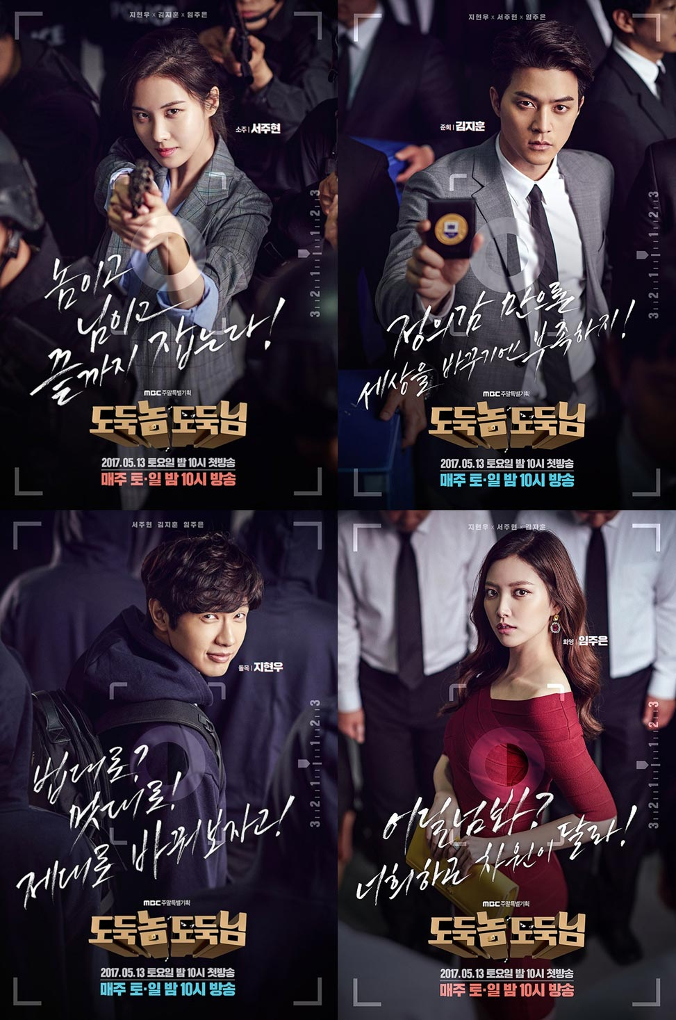 Drama Korea Bad Thief Good Thief 2017 Sub indo - Dramakorea4all