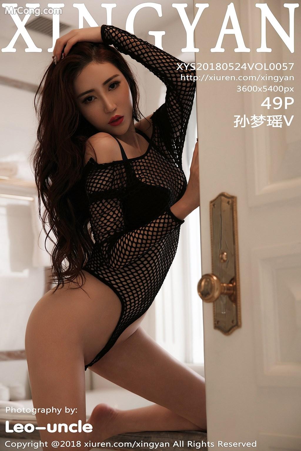 XingYan Vol.057: Người mẫu Sun Meng Yao (孙梦瑶V) (50 ảnh)