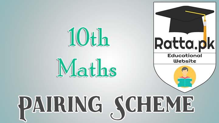 Matric 10th Maths Pairing Scheme 2017 - Assessment Scheme