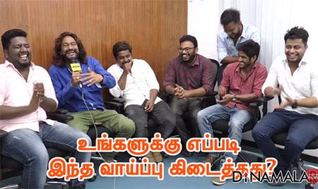 Meesaya Murukku Team share their Experience | RJ Vignesh | Madras Central Gopi