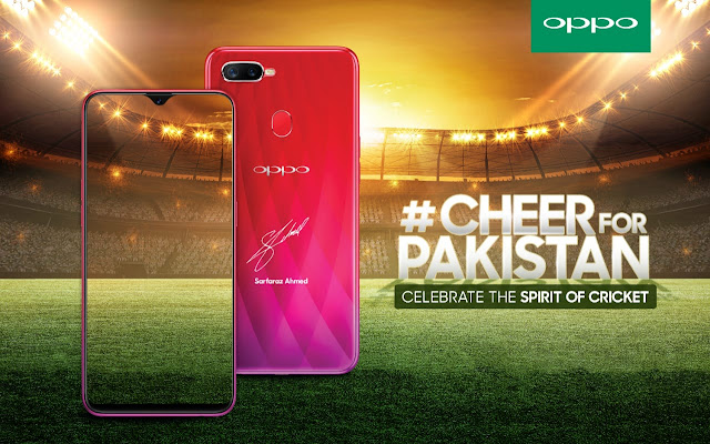 OPPO Announces #CheerforPakistan Giveaway Campaign to Celebrate Pakistani Team in Asia Cup 2018
