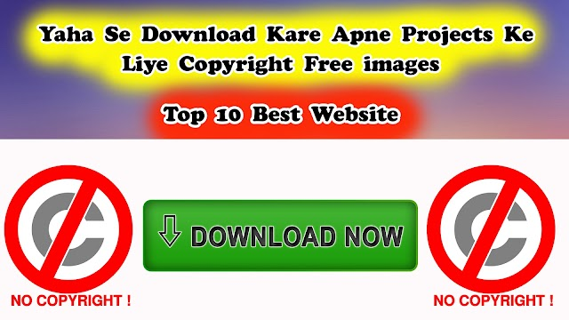 Top 10 Best Free images Sites Jo Apko High Quality Wala Pic Deti Hai