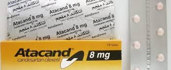 أقراص أتاكاند Atacand لتوسيع الأوعية الدموية