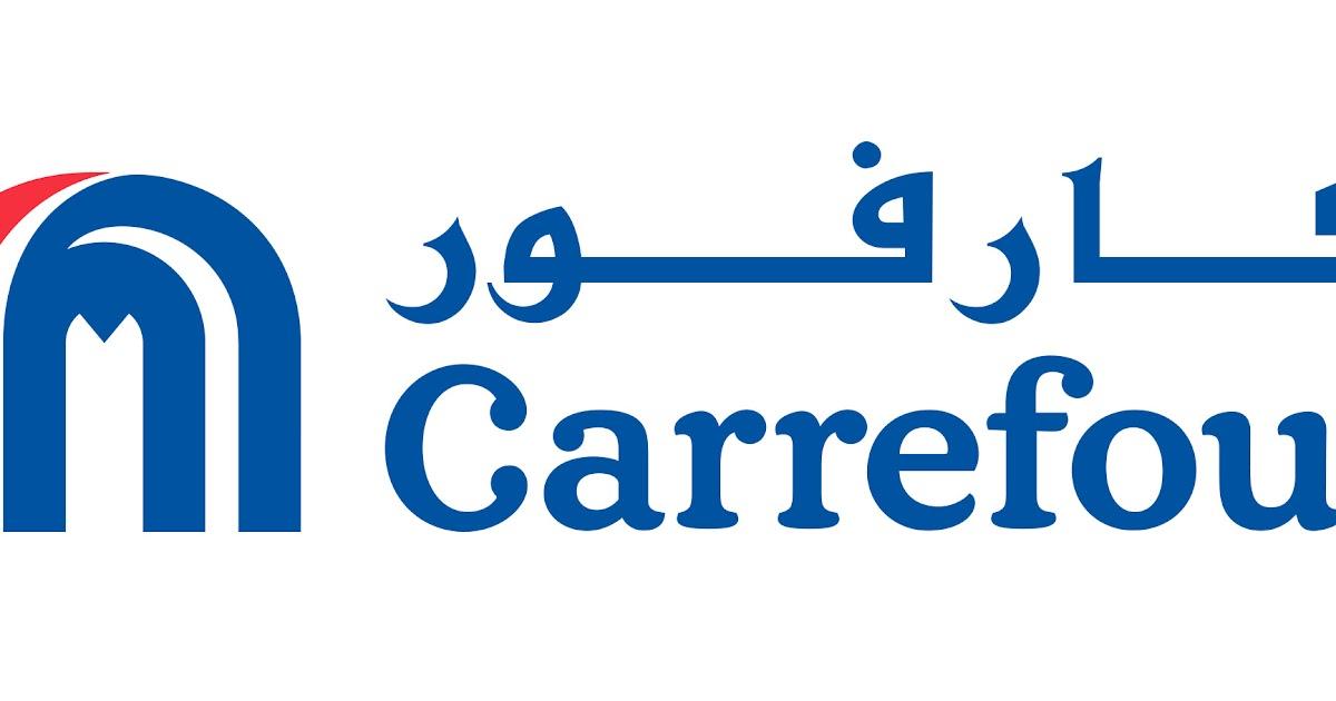 register your cv with carrefour  dubai  largest retails hypermarket in uae
