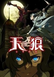 جميع حلقات الأنمي Tenrou: Sirius the Jaeger  مترجم