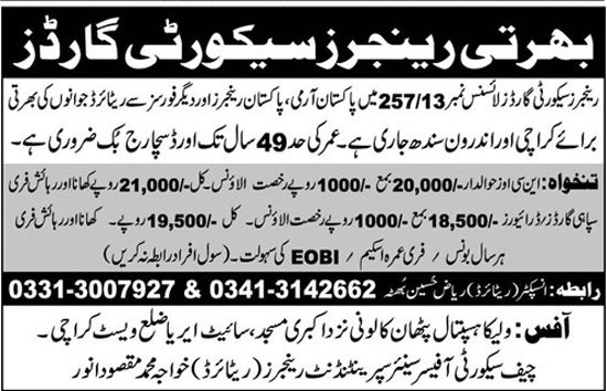 Rangers Security Guard Jobs in Pathan Colony Karachi Oct 2017