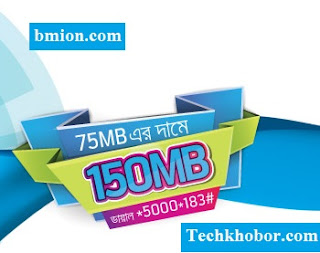 Grameenphone-100-Bonus-on-75MB