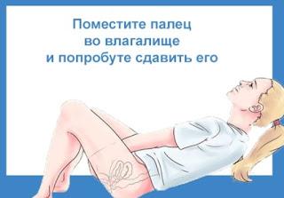 Упражнения по Кегелю для женщин
