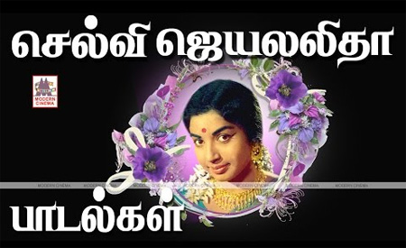 Jayalalitha 50 Super Hit Songs