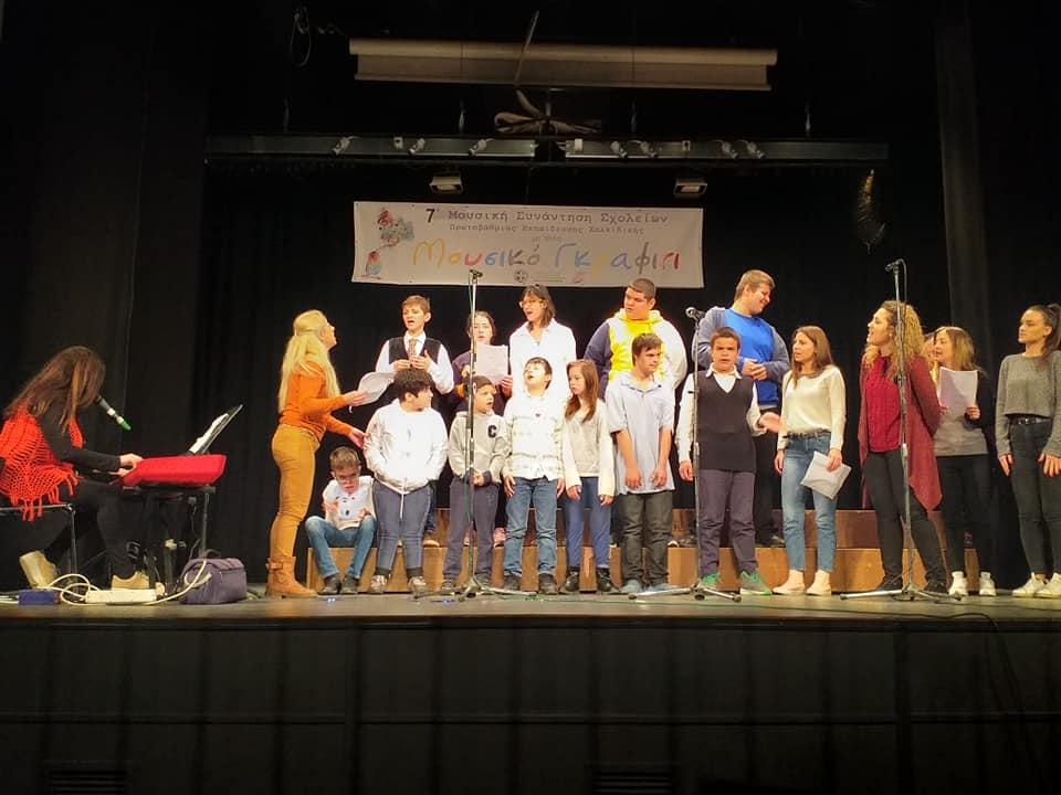 Το Ειδικό Δημοτικό Σχολείο Πολυγύρου στη Μουσική Συνάντηση:    «Μουσικό Γκράφιτι».