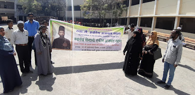 YerWada-core-camity-celebrated-the-birth-anniversary-of-S-S-Hakim.sanata news