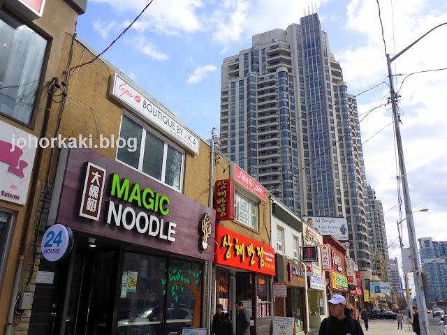Yonge-Finch-Toronto