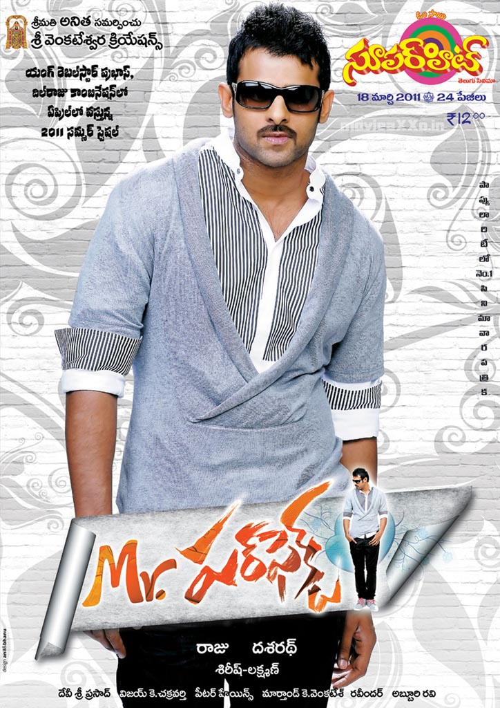Mr perfect songs free download in tamil sevenever.