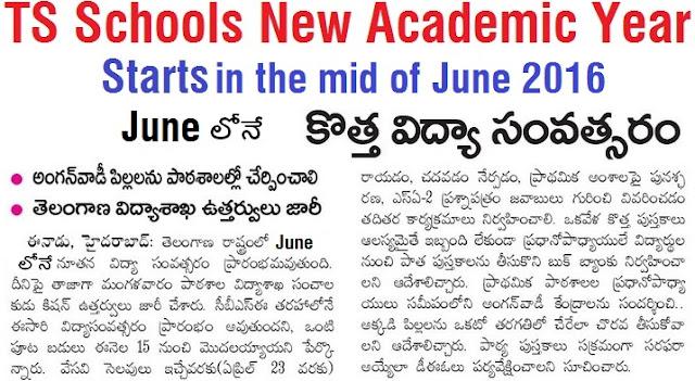 TS Schools,Academic Calendar 2016-17,implementation guidelines